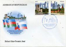 Azerbaijan 2015 FDC Modern Architecture Moscow Baku 1v Set Cover Kremlin
