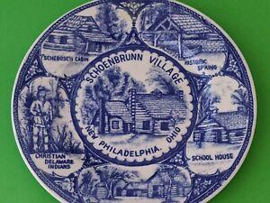 Vintage Souvenir Plate SCHOENBRUNN Village New Philadelphi, OHIO