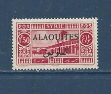 """ALAOUITES - 31b - MH - 1925 - BLACK """"ALAOUITES"""" O/P ON SYRIA STAMPS -"""