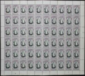 TOGA: c.1944 Full 10 x 6 Sheet 2d Black & Purple Examples - Full Margins (41947)