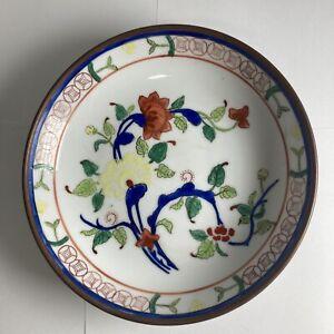 VTG Handpainted Porcelain Lotus and Opium Flower Bowl Hong Kong ACF Brass Case