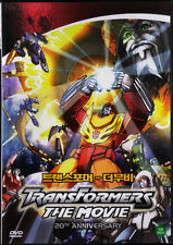 The Transformers : The Movie (1986) DVD, NEW!! Animation