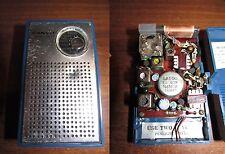 Sanyo 6 transistor