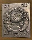 Soviet USSR Border Sign Marker- Plaque - repro - 1939