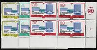 United Nations Scott #NY 281-82/Geneva 64, Imprint Blocks 1977 Complete FVF MNH