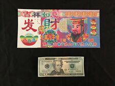 Ancestor Money Joss Paper  Hell Bank Note 9,800,000,000,000 Bundle of 25 Notes