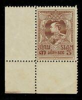 1924 Thailand Siam King Rama VI Garuda Wings 3 Satang MNH Margin Sc#194
