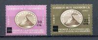 27322) El Salvador 1973 MNH New Ovptd 2v Cent. Postal Service