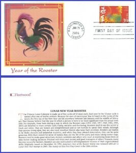 USA5 #3997j U/A FLEETWOOD FDC   Chinese New Year Rooster