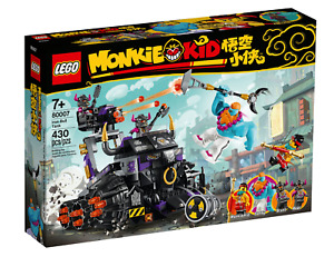 Lego 80007 Monkie Kid Iron Bull Tank Building Set New with Sealed Box