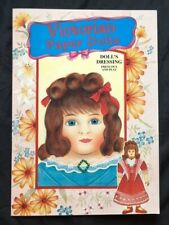 Victorian Paper Dolls with Story, Trident Press International, England