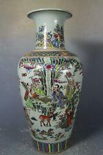 Beautiful Chinese famille rose porcelain vase