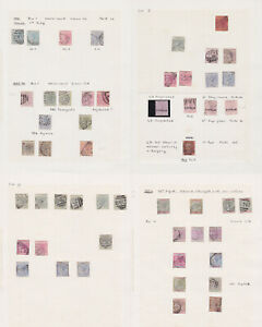 Cyprus. 1880-96. Used collection on four pages.