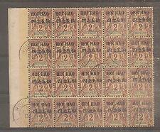 TIMBRE HOI HAO BUREAUX FRANCAIS 1903 N°17 OBLITERE USED BLOC DE 20 CHINA ¤¤¤