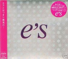 Various Artists - e's  - Japan CD - NEW DJ ZERO  BUZZ