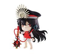 FGO Fate Grand Order Ichiban Kuji Berserker Nobunaga Oda Kyun-Chara Figure JAPAN