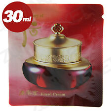 The History of Whoo Jinyul Cream Travel Size Sample 1ml x 30pcs (30ml) + Gift