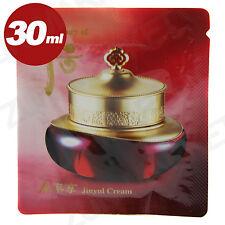 The History of Whoo Jinyul Cream Travel Size Sample 1ml x 30pcs (30ml) + Gift