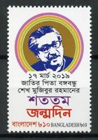 Bangladesh 2019 MNH Sheikh Mujibir Mujib Rahman 1v Set Politicians People Stamps