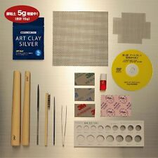 Art Clay Starter Kit Standard Silver Clay PMC Tools Kiln Set for Ring & Jewelry
