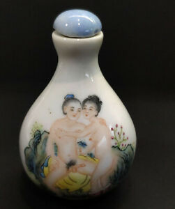SB1628 - 6.5 CM High Hand Painted Oriental Pottery Snuff Bottle