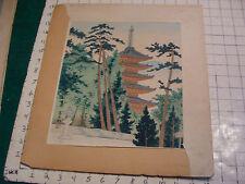 Japan Woodblock Print: PAGODA, partial matting#2