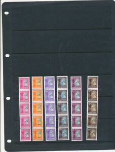 HONG KONG COIL STAMPS 1992 6 VALUES STRIPS OF 5 MINT NEVER HINGED
