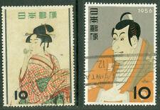 JAPAN  1955-56  PHILATELIC WEEK  10yen  Sakura # C252+C260  USED VF    Rd)