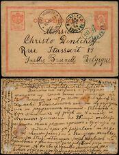 P280 Bulgaria postcard stationery Belgium Kazanlak Ixelles 1898