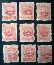 Nicaragua,,1897 Official stamps, set of nine