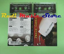 MC PAOLO CONTE Gli anni settanta 2 MC 1998 italy RCA 560274 no cd lp dvd vhs