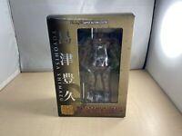 Super Figure Mobile Tv Anime Drifters Toyohisa Shimazu Pvc Painted