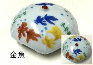 Arita-Ware Antibacterial Processing Umbrella Shaped Drain Cover Gold Fish Japan!