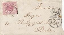 LUXEMBOURG 1870 COVER TO BERLIN, 12½C (NOT TIED)