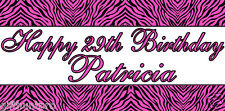2x4ft Personalized Name Hot Pink Zebra Print Paper Birthday Party Banner