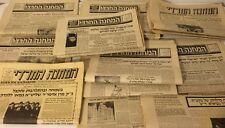 "LOT 21 newspapers ""Hamachne Hachareidi"" Hasidic newspaper Belz - Jerusalem 80s"