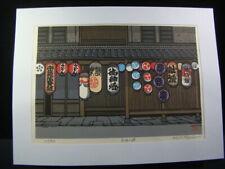 """Nishijima Katsuyuki """"Hikone No Mise"""" Woodblock Print Edition 175/500 Nice!"""