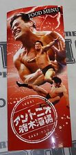 Antonio Inoki Original Saka-Bar Tokyo Japan Menu WWE IGF New Japan Pro Wrestling