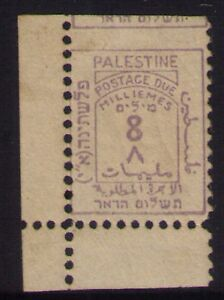 Palestine SG D4 1st Postage Due Single Imperforate UPPER Margin!!