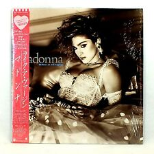 "MADONNA ""Like A Virgin"" MINT/MINT JAPAN ARCHIVE MASTER 1st  edition w/OBI"