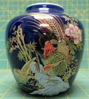 """Cobalt Blue Gold Accented Pheasant Japanese Style Ginger Jar 4.5""""H x 4""""D w/o Lid"""