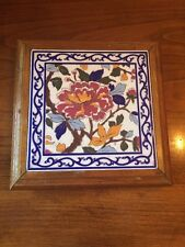 Gien Piovines Peony Trivet With Wood Frame Made In France
