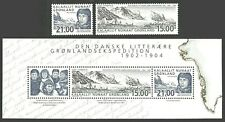 GREENLAND 2003 EXPEDITIONS DANISH LITERARY EXPLORERS CENTENARY SET & M/SHEET MNH