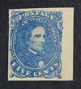 CKStamps: US Confederate States Stamps Collection Scott#4 Mint H OG Gum Disturb