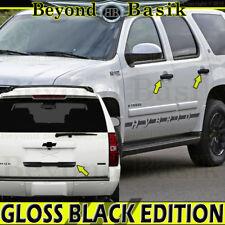 07-14 TAHOE SUBURBAN YUKON GLOSS BLACK Lower Tail Liftgate+Door Handle COVERS