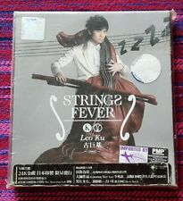 Leo Ku ( 古巨基 ) ~ Strings Fever ( 24k Gold Disc ) ( Hong Kong Press ) Cd
