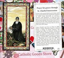 Saint St. Charbel - Prayer & Short Biography  -Gold Trim - Paperstock Holy Card