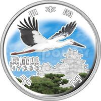 HYOGO 47 Prefectures (25) Silver Proof Coin 1000 Yen Japan Mint 2012