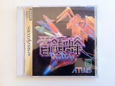 (Used) Sega Saturn Donpachi [Japan Import]�A^