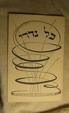 Kol Nidre Service Ruth R. Brin 1971 Minneapolis Hebrew English